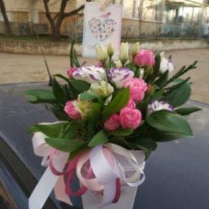 Комплимент 11 цветы с доставкой Евпатория